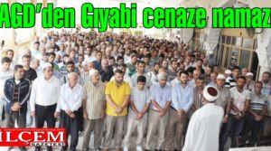 Adil Kandemir AK Parti Sancaktepe İlçe Başkan adayı
