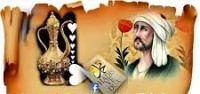 Yunus Emre, Kahrında hoş lütfunda hoş!