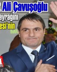 Muhammet Ali Çavuşoğlu Ak Parti Maltepe Belediye Başkan Aday Adayı